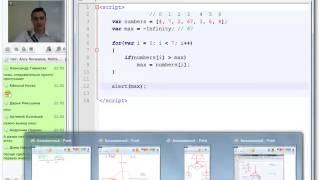 Программирование с нуля от ШП - Школы программирования Урок 7 Часть 4 Курсы 1с зуп Школа Бесплатные