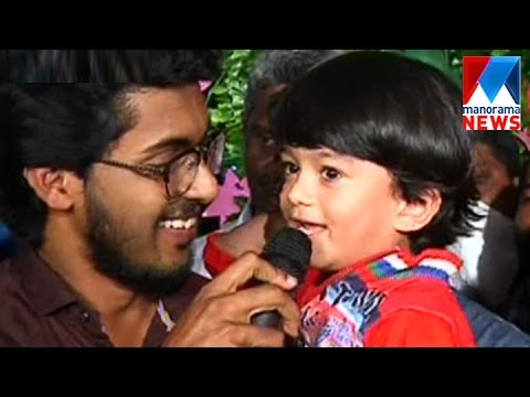 Poomaram Singer Faisal Rasi in Manoramanews Poomaram |Sakalakalolsavam 2017| Manorama News