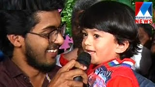 Poomaram Singer Faisal Rasi in Manoramanews Poomaram |Sakalakalolsavam 2017  | Manorama News