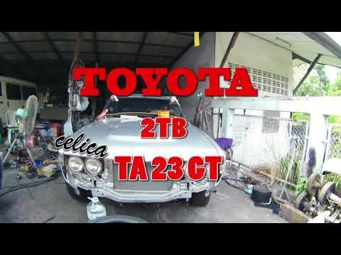 Baixar cars ta23 - Download cars ta23   DL Músicas