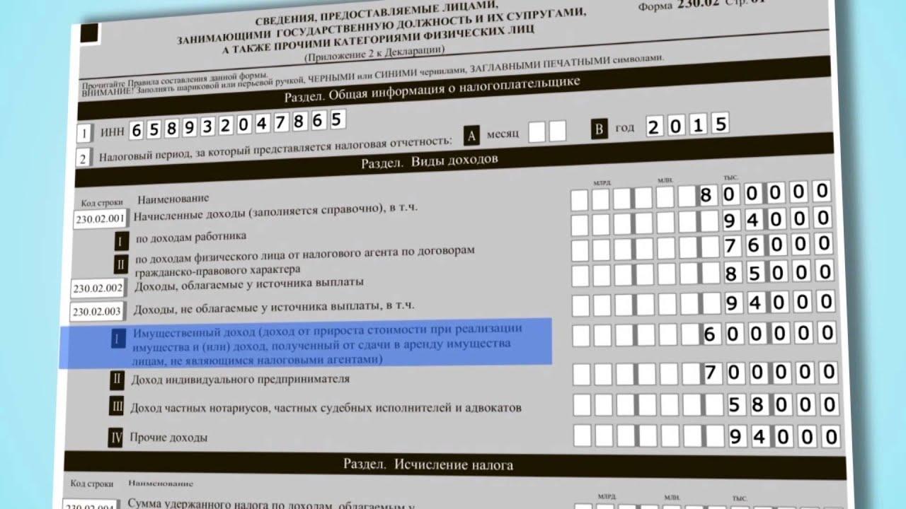 Казахстан налоговая отчетность в электронном виде образец для регистрации ооо