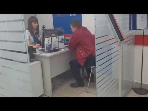Заемщик в банке  Восточный Экспресс просит реструктуризацию долга