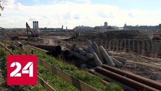Облик нового парка в Петербурге определят через открытый конкурс - Россия 24
