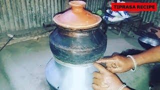 AWANG SOKORANG ( Sticky Rice ) TIPRASA TRADITIONAL COOKING TIPRASA RECIPE