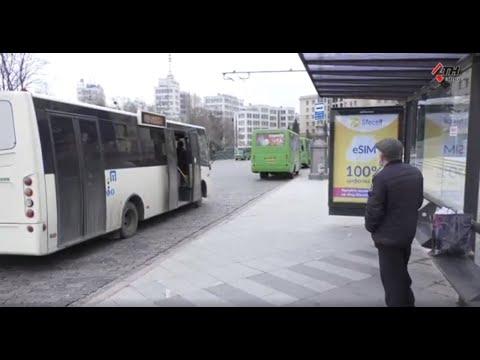АТН Харьков: Нарушение карантина. За что полиция составляет админпротоколы? - 31.03.2020