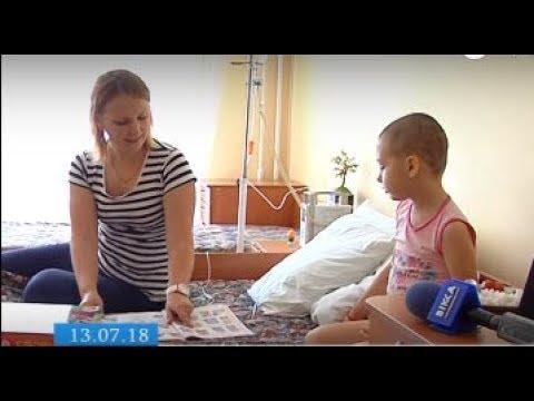 ТРК ВіККА: Стати першокласницею: 6-річна канівчанка просить допомогти їй вилікуватися, аби втілити мрію