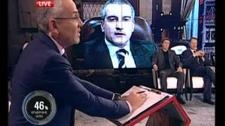 Премьер-министр Крыма Сергей Аксенов (ШУСТЕР LIVE 07-03-2014)