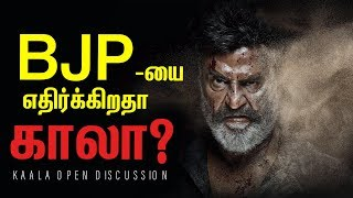 Read Between The Scenes | Kaala Review | The Untold Truth | Rajinikanth | Pa Ranjith