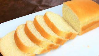 Homemade White Bread Recipe نان تست يا توست Toast Bread