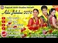Hits Teej Song Audio Jukebox 2074 || Standard Creation