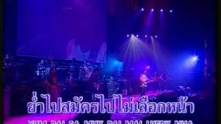 24.คนจนผู้ยิ่งใหญ่ - เมดอินไทยแลนด์ฯ