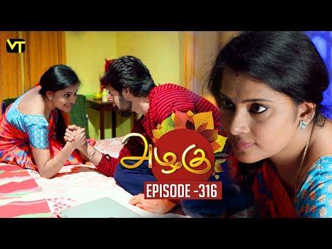 Azhagu - Tamil Serial | அழகு | Episode 316 | Sun TV Serials | 1 Dec 2018 | Revathy | Vision Time