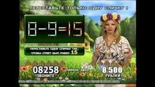 Кристина Шумилова - 'Избушка' (23.06.13)