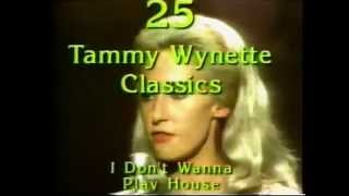 The Very Best Of Tammy Wynette CD Offer