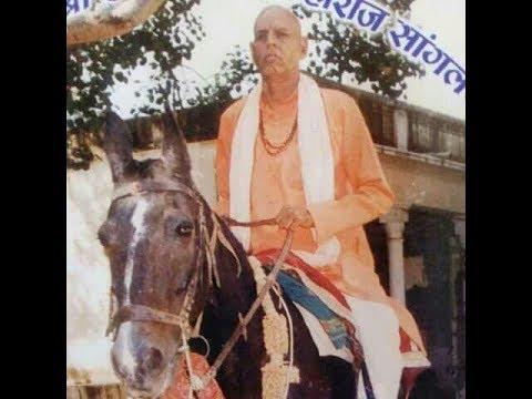 sheree sheree 108 sheree partaap das ji maharaj bhajan sangliya