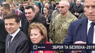 #Zbrozek 2019 Zelensky qurol ko'rgazma tashrif buyurdi