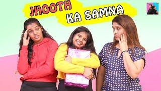 JHOOTH KA SAMNA l Moral Stories  l Short movie  l Ayu And Anu Twin Sisters