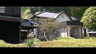 Kitazato Kinenkan(Memorial Museum) / Oguni Kumamoto Japan This buil...