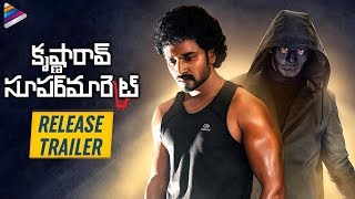 Krishnarao Super Market RELEASE TRAILER | Gowtham Raju | Kriishna | 2019 Latest Telugu Movie