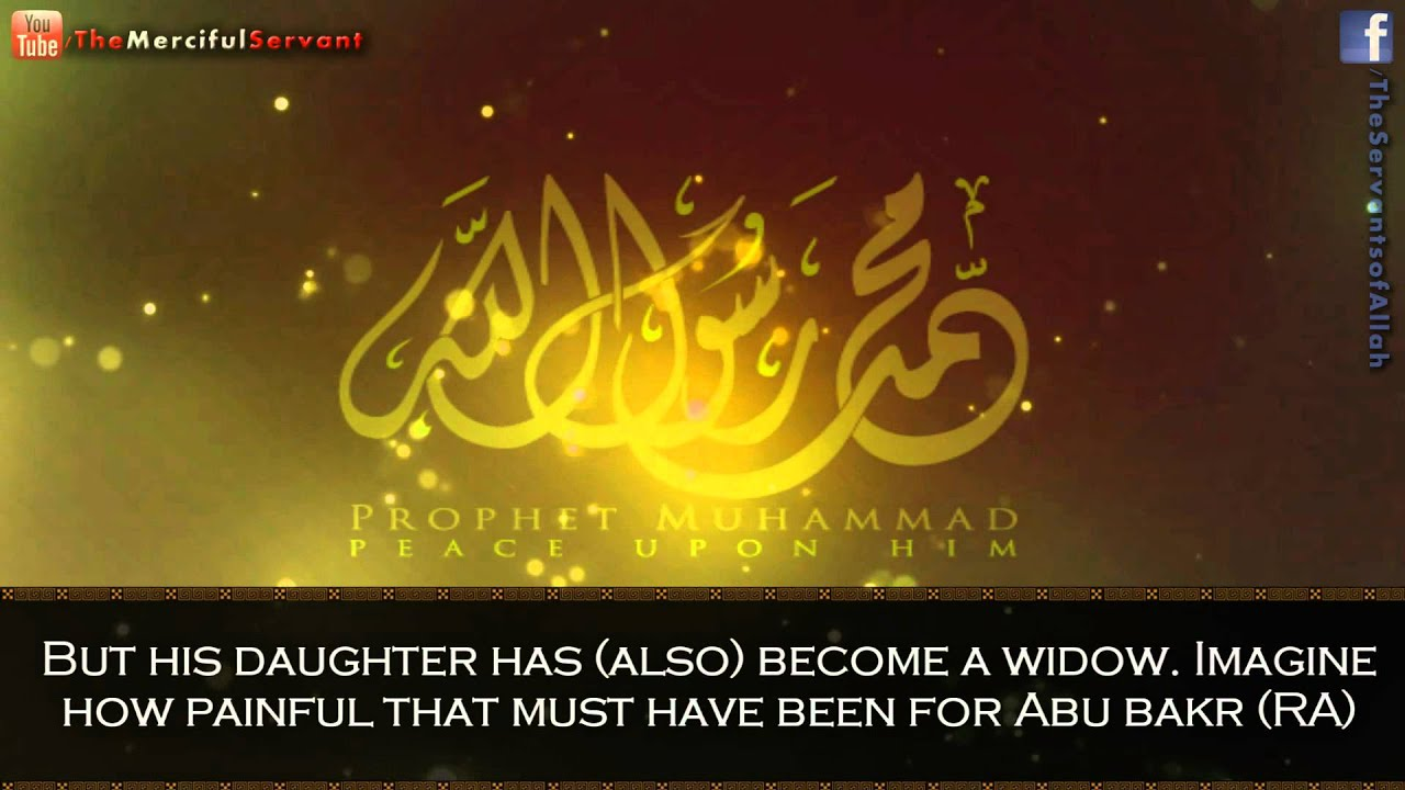 the death of the prophet muhammad essay Prophet muhammad and womenreligion - 48 min - ☆494 prophet muhammad  and  ever heard of those who refuse blood tranfusion and prefer death   however i am quite capable of reading translations and well researched essays.