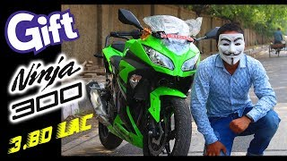 New Bike in our House || Kawasaki Ninja 300