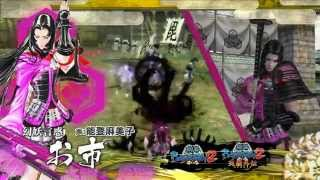 Sengoku Basara HD Collection Presents...Here's All The Characters You Won't Be Playing With!!