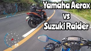 Marilaque Ride with Bros | Suzuki Raider R150 Fi