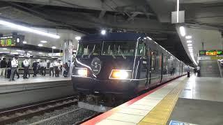 【輝く車体!ギラリと光るライト!】JR京都線 117系7000番台 WEST EXPRESS銀河出雲市行き 新大阪駅