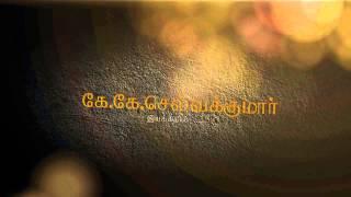 mutharaiyar movie teaser-1 வீர முத்தரையர் HD
