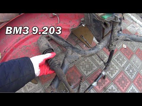 Ремонт коляски ВМЗ 9.203 для мотоцикла ИЖ. Снимаю на новую камеру Sony As 20