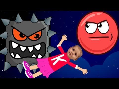 КРАСНЫЙ ШАР МИСТЕР МАКС спасает Катю от Черного Квадрата мультик для детей
