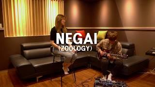 [피다라이브] 고혜나 (호원대 실용음악과 보컬) Zoology - Negai Cover