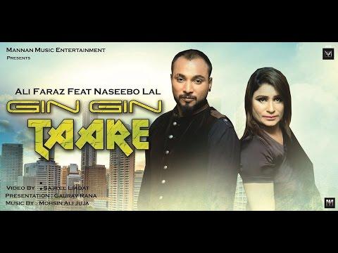 Gin Gin Taare I Ali Faraz Feat Naseebo Lal I Mannan Music I New Punjabi Songs 2016
