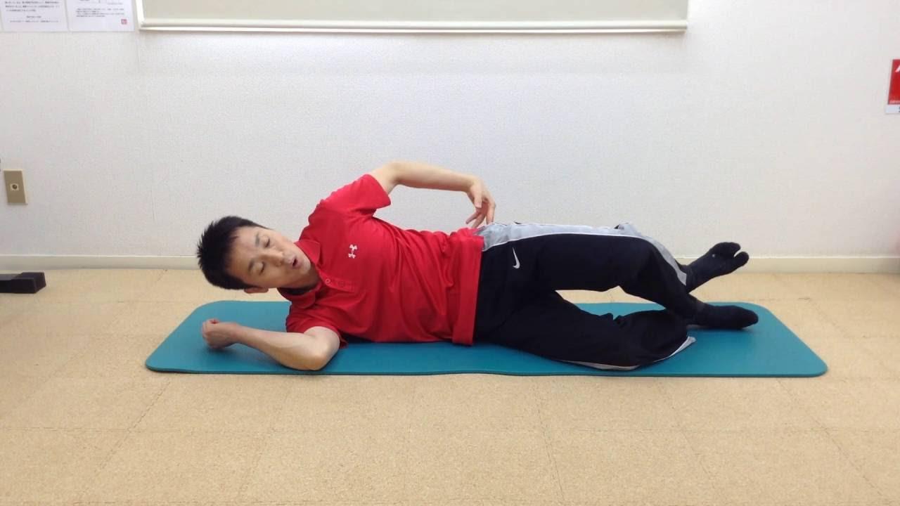 股関節 痛 筋 トレ