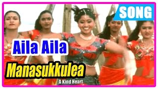 Manasukkulea Tamil Movie | Songs | Aila Aila Song | Akshaya and Abhay plan to meet | Pallavi