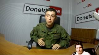 Военный корреспондент. Выпуск N