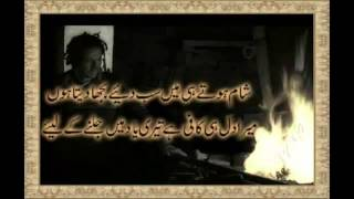 Urdu Poetry Judai Mout He  For More Videos Subscribe me...
