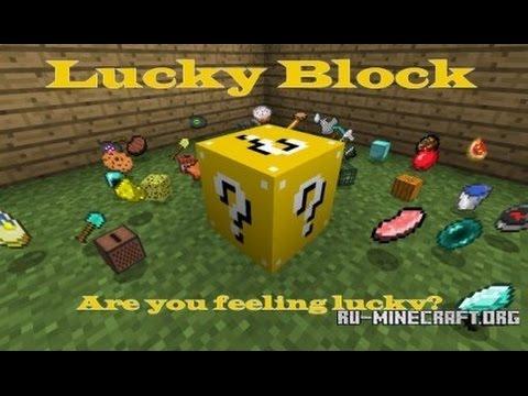 скачать мод лайки блоки