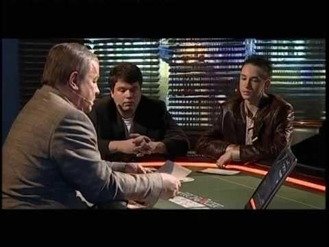 Школа покера Дмитрия Лесного. Урок  восьмой. «Розыгрыш оверкарт».
