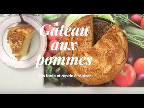 gâteau-aux-pommes-recette-rapide-et-facile