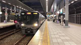225系クモハ225-5023りんくうタウン発車