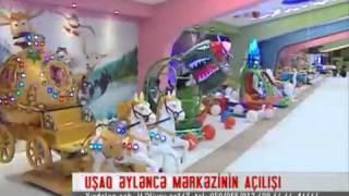 AAAF Park Uşaq Əyləncə Mərkəzi