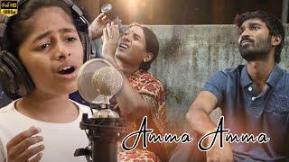 Praniti | Amma Amma Song | Velai Illa Pattadhaari(VIP) | Dhanush | S Janaki