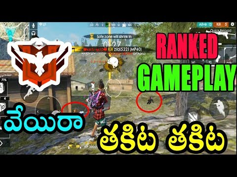 Amazing Ranked Game play | free fire ranked tips and tricks | telugu gaming zone