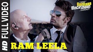 Ram Leela Full Song | Baa Baaa Black Sheep | Anupam Kher | Maniesh Paul | Manjari Fadnnis