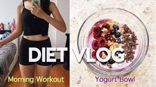 다이어트Vlog50kg 다이어트 브이로그  아침운동요거…