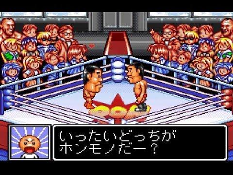 SNES ZenNippon Pro Wrestling Fight da Pon!