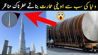Burj Al Arab (Burj Khalifa) Constuction Short Documentary In Urdu/Hindi | NYKI