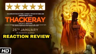 Thackeray Movie review & Reaction, Nawazuddin Siddiqui, Thackeray public Reaction