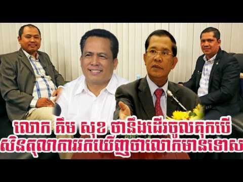 Khmer Hot News: RFA Radio Free Asia Khmer Morning Tuesday 02/14/2017